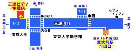mapHongo.jpg