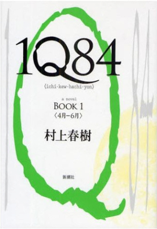 20090603-00000025-oric-ent-view-000.jpg