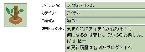 random_16.jpg