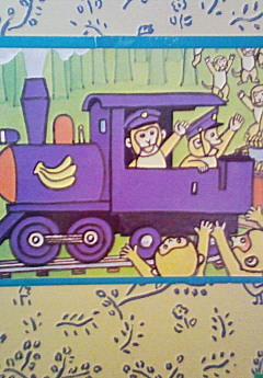 バナナ列車