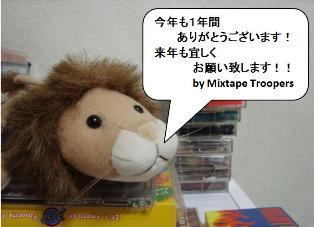 DSC06820_01.jpg