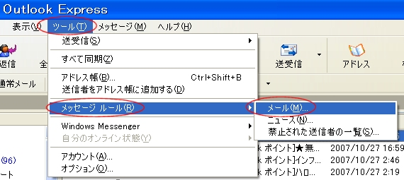 mail6.jpg