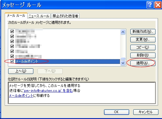mail7.jpg