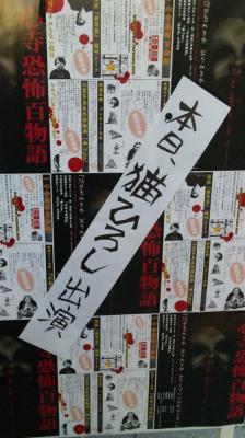 DVC00269.jpg