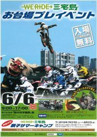 SKMBT_C22010052507540_convert_20100527084609.jpg
