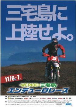 SKMBT_C22010092108180_convert_20100922083752.jpg