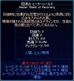 mabinogi_2008_09_18_001.jpg