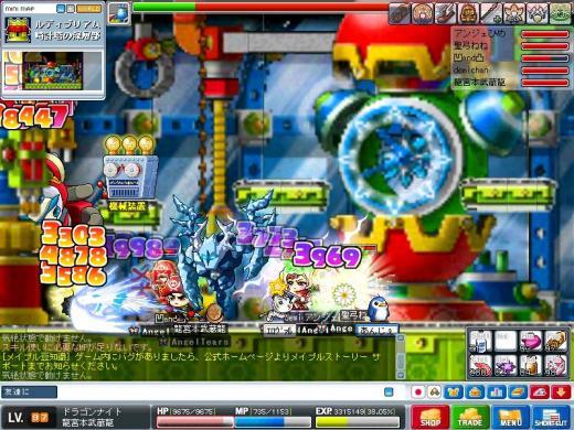 Maple0257.jpg