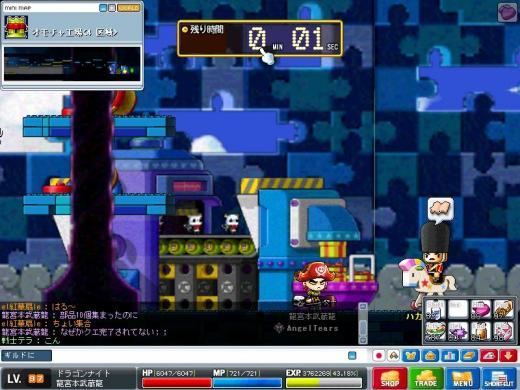 Maple0300.jpg