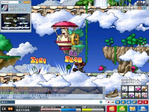 Maple0350.jpg
