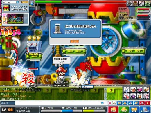 Maple0377.jpg