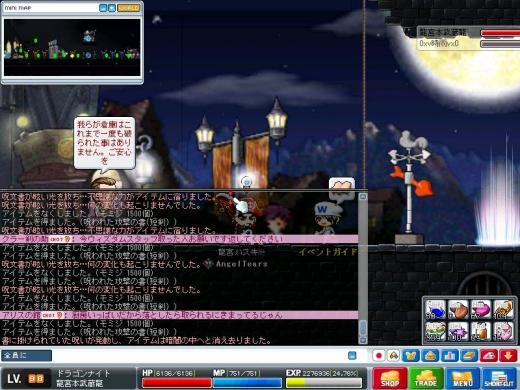 Maple0414.jpg