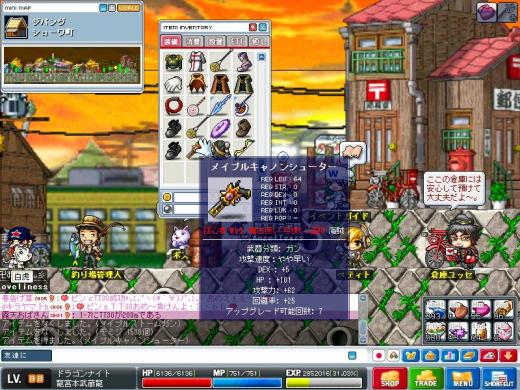 Maple0417.jpg