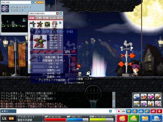 Maple0441.jpg