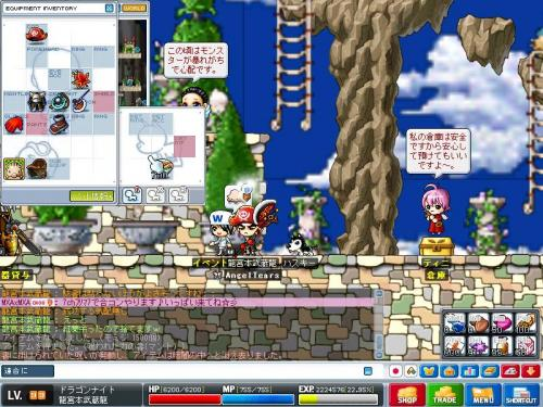 Maple0535.jpg