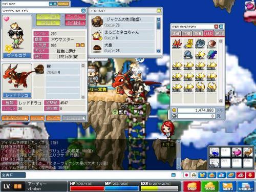Maple0560.jpg
