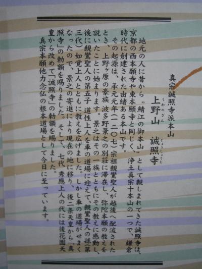 009_convert_20100528212501[1]