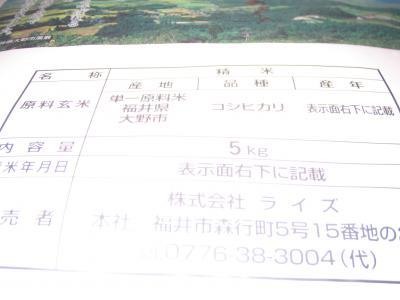 010_convert_20100718224824[1]