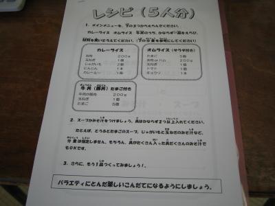 008_convert_20100727195140[1]