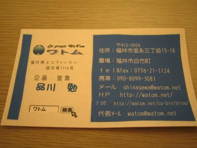 010_convert_20100729213146[1]