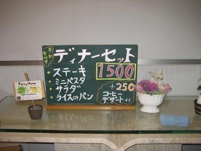 001 (400x300) (400x300)
