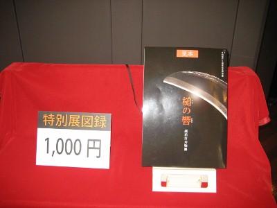 046 (400x300)