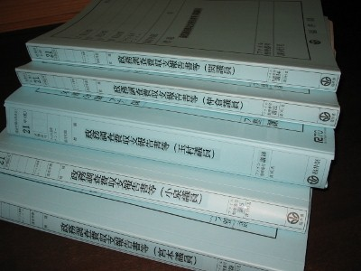 001 (400x300)