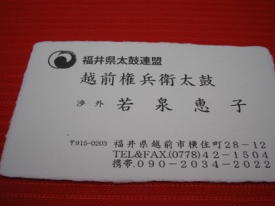 IMG_0024 (400x300)