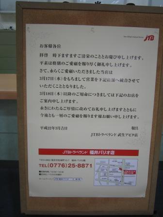 IMG_0009_20100320204109.jpg