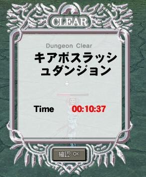 mabinogi_2008_08_13_001.jpg