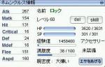 2blog11_20_1.jpg