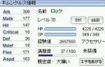 2blog11_26_4.jpg