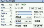 2blog824_1.jpg