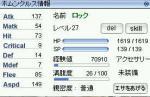 2blog826_3.jpg