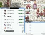 2blog829_1.jpg