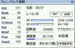 2blog916_1.jpg