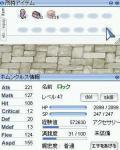 2blog930_1.jpg