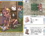 3blog1_19_3.jpg