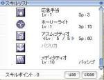 3blog1_19_4.jpg