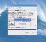 4blog7_31_1.jpg