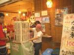 100円カキ氷@土曜夜市(2回目)20090725-01