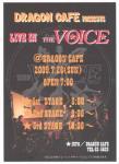 7/26(日)VOICE ライブinDragonCafe2009