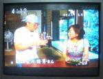 昆布ところてん@KTNテレビ長崎「できたてGoPan」