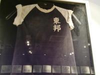 2.26 27横浜・鎌倉巡り 167