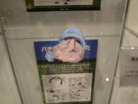 2.26 27横浜・鎌倉巡り 171