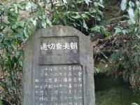 2.26 27横浜・鎌倉巡り 192