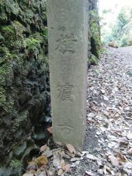 2.26 27横浜・鎌倉巡り 203
