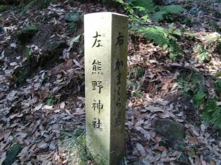 2.26 27横浜・鎌倉巡り 206
