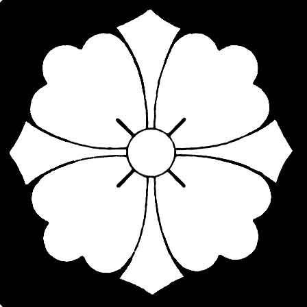 剣花角の資料1