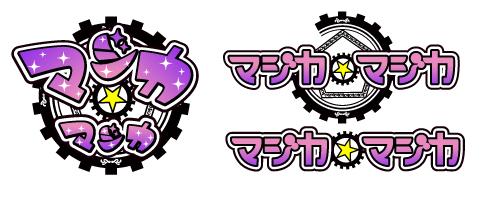 マジか★マジカ★ロゴ